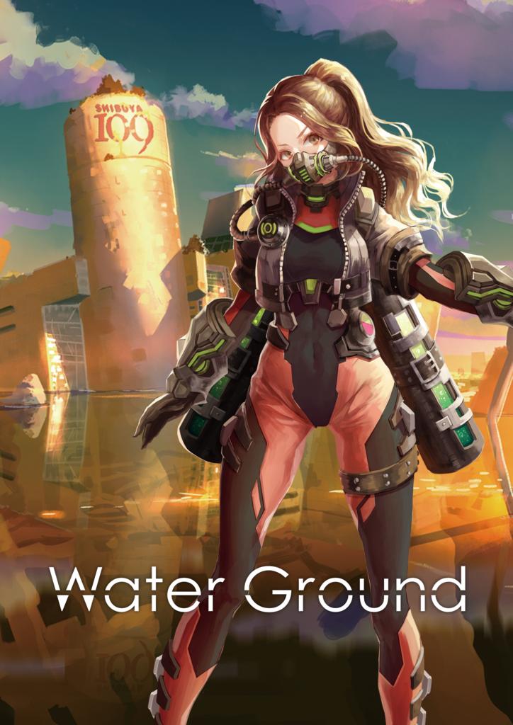 Water Ground