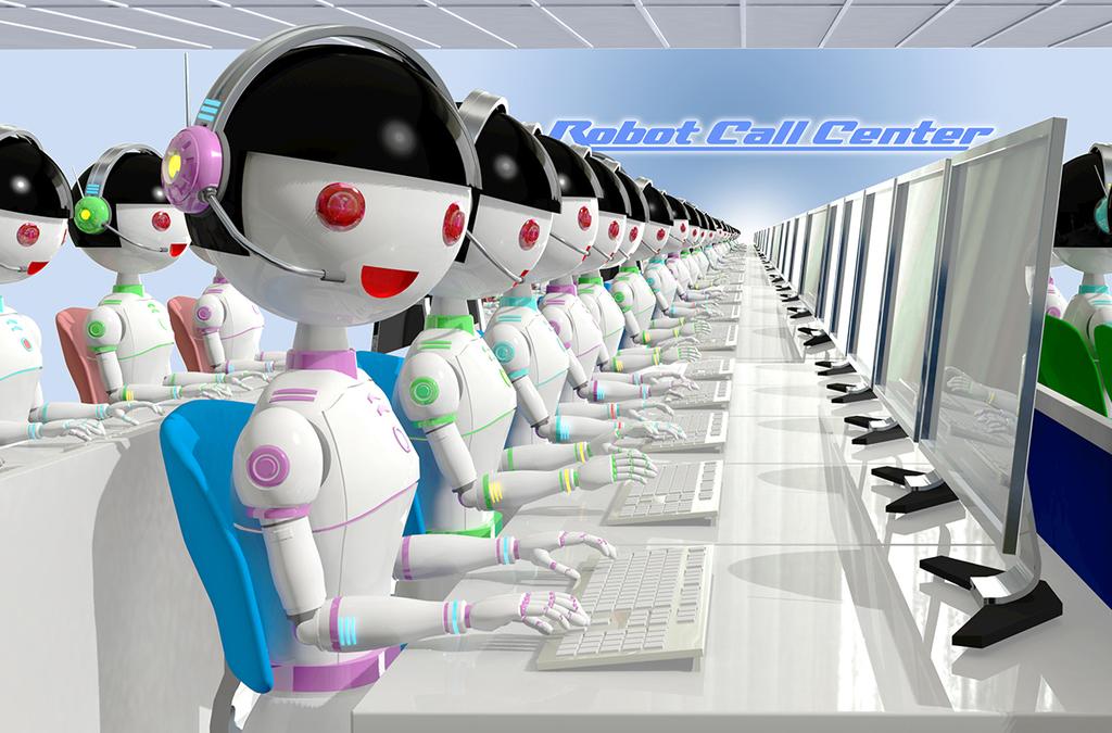 ロボットコールセンター