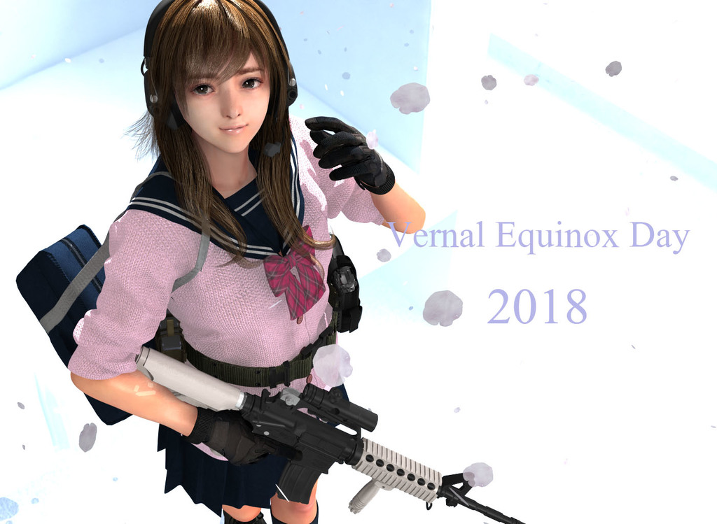 Vernal Equinox Day